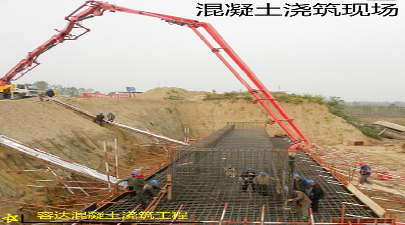 混凝土浇筑工程