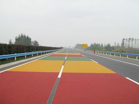 彩色艺术路面