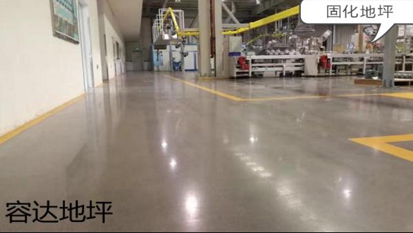 容达地坪为你分享:固化地坪光泽度是什么原理?