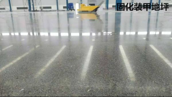 食品加工车间采用什么地坪可以做到防尘,坚固耐磨呢?