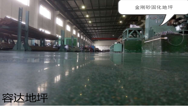 工厂车间地坪怎么做?选金刚砂耐磨地坪和密封固化地坪那个好?