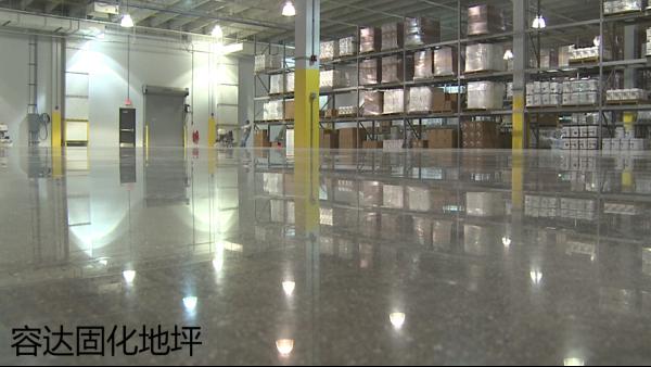 食品车间如何让地面洁净无尘呢?容达地坪建议这样做解决