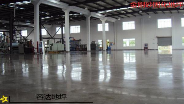 容达地坪分享:混凝土密封固化地坪是否可以防静电?