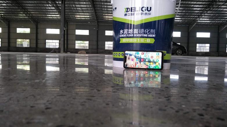 工厂PAP装甲地坪项目